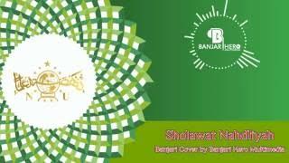Download lagu Sholawat Nahdliyah Banjari Cover Lyric MP3