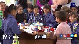 مبادرة في مدرسة طيبة تزامنا مع بداية العام الدراسي في معان - (5-9-2017)
