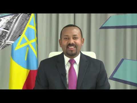 Ethiopian Satellite | Dr.Abiy Ahmed |