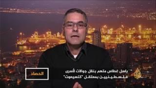 الحصاد- الاستهداف الإسرائيلي لفلسطينيي الداخل وممثليهم