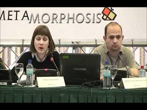 Sofija Spirovska, Duna Computers