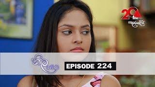Neela Pabalu | Episode 224 | 20th March 2019 | Sirasa TV Thumbnail