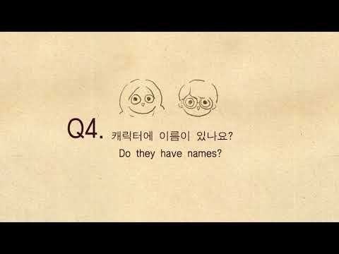 QnA [ Love is / Puuung ]