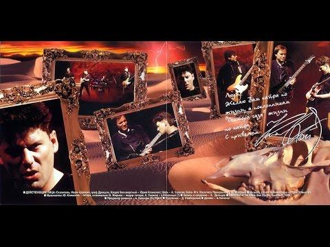 Панк опера Кащей Бессмертный группы Сектор Газа 2010