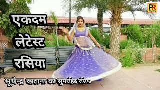 Kajlawadi jangla M Te Tirche Nen Chla rahi h   Tik Tok Viral Song   Bhupendra khatana  