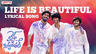 Life Is Beautiful Full Song With Lyrics - Life Is Beautiful Songs - Shriya Saran, Sekhar Kammula