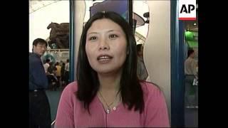CHINA: HIGH TECH FAIR