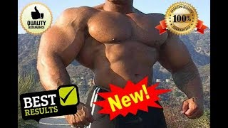 Extremely powerful muscle growth frequency - increase muscle mass!