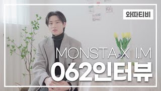 [Sub] MONSTA X I.M 062 Interview🎙