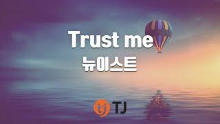 [TJ노래방] Trust me - 뉴이스트(nu