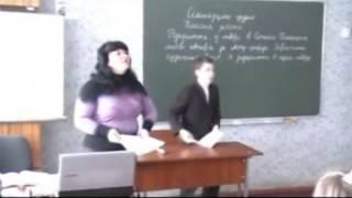 урок Світової літератури в 5 класі!!
