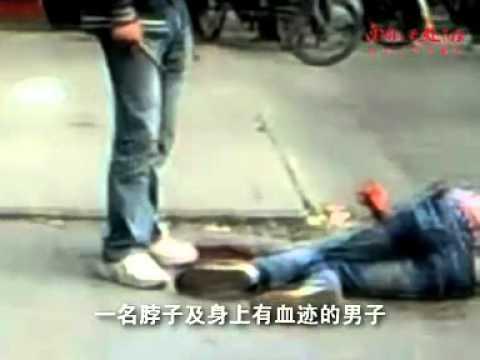Giết người ngay giữa phố vì lừa tiền.flv