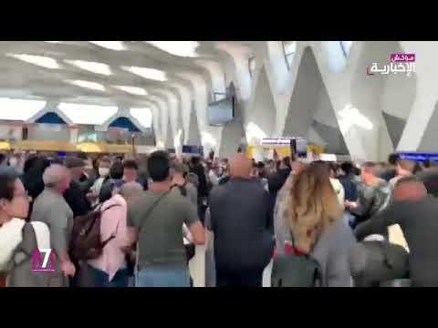المئات من المسافرين عالقون بمطار مراكش المنارة بعد تعليق رحلاتهم