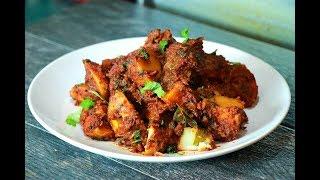 ഉള്ളിയിൽ വരട്ടി എടുത്ത ഉരുളകിഴിങ്ങു പെരട്ട്|| Potato Curry For Chappathi,Rice,fried Rice...