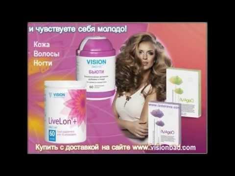 эвалар витамины для женщин