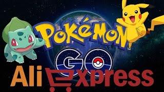 Товары на тему Покемон Го (Pokemon Go) с АлиЕкспресс (AliExpress) | drintik(Товары на тему Покемон Го (Pokemon Go) с АлиЕкспресс (AliExpress) | drintik. Обзор самых крутых товаров с Китая связанных..., 2016-07-28T06:16:37.000Z)