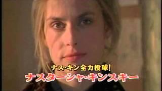 木曜洋画劇場CM ターミナル・ベロシティ