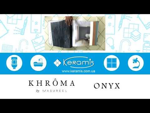 Изящные и многогранные обои Khrôma Onyx с богатым полем для творческих экспериментов.