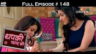 Thapki Pyar Ki - 11th November 2015 - थपकी प्यार की - Full Episode (HD)