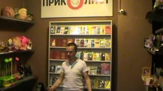 """""""Приколист"""" в Ивантеевке"""