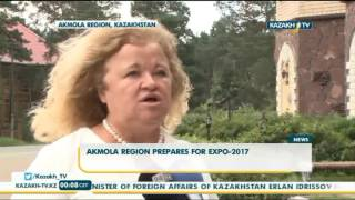 Akmola region prepares for EXPO-2017 - Kazakh TV