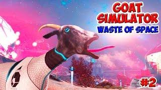 Goat Simulator Waste of Space прохождение КОЗЕЛ УБИЙЦА (2 серия)