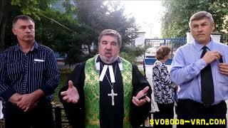 Пикет против отъема Росимуществом Лютеранской Церкви у прихожан. Такого не произошло бы с РПЦ МП