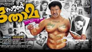SOUND THOMA(2013)|Malayalam-THOMA STYLE|HD-720p|SUNG BY DILEEP