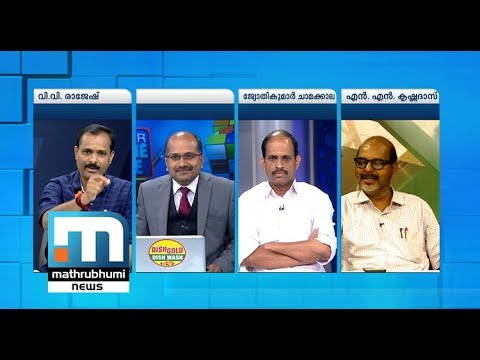 Is The Course Of Sabarimala Protests Changing?   Super Prime Time Part 1   Mathrubhumi News