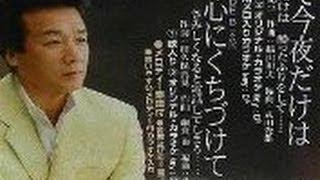 作詞:田久保真見、作曲:網倉一也 歌詞は字幕機能を使っています。