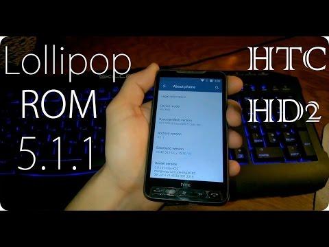 Tutorial - HTC HD2 Android 5.1.1 Lollipop DirectSD 2015 (leo-21b0d12db7)