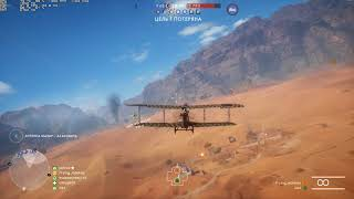 Battlefield 1 Airfight