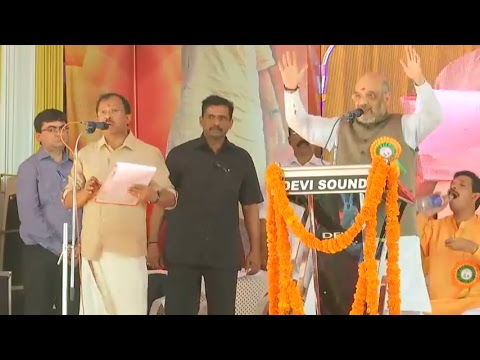 Shri Amit Shah at the inauguration of new BJP district office in Kannur, Kerala.