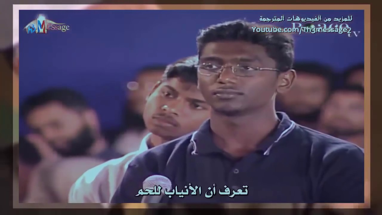 Vegetarian sees that the slaughter of animals is a brutal crime - Dr Zakir Naik