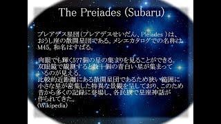 2774【2R】 Music Code of Deities+Tanimura Shinjis Subaru神々の音階+谷村新司の「昴(すばる)」by Hiroshi Hayashi, Japan thumbnail