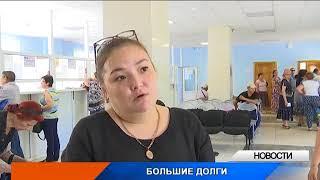 АО ''Жайыктеплоэнерго'' сократило долг за газ