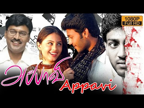 Appavi tamil movie | new tamil movie 2016...
