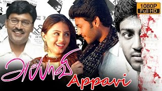 Download Video Appavi tamil movie | new tamil movie 2016 upload | Goutham | Suhani | Prabhu | Bhagiyaraj MP3 3GP MP4