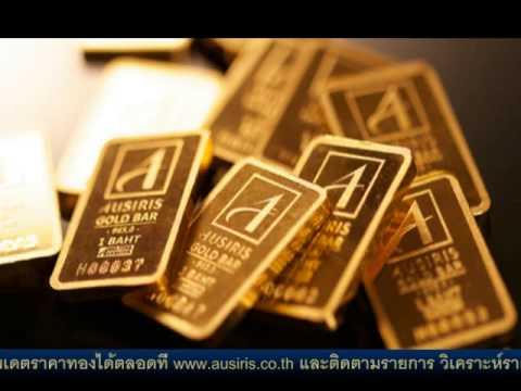 วิเคราะห์ราคาทองคำ 1 นาที By Ausiris 20-07-58