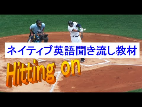 Hit on her(him,me,you),Hitting on a girl意味 おすすめネイティブ英会話 ...