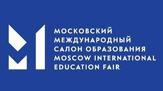 ММСО 2018. Область «Технология» в российском общем образовании: что ожидать от обновления?