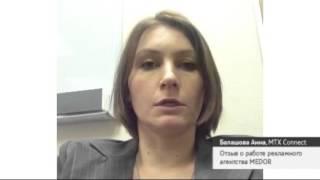 видео Рекламное агентство полного цикла «Medor»