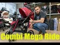 Подробный обзор Combi Mega Ride
