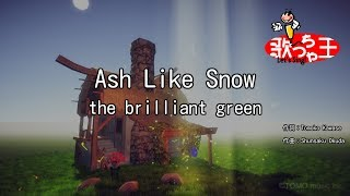 Watch Brilliant Green Ash Like Snow video