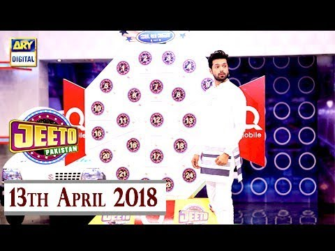Jeeto Pakistan - 13th April 2018 - ARY Digital Show