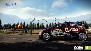 WRC 4 (FIA World Rally Championship)