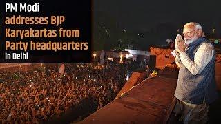 PM Modi addresses BJP Karyakartas from Party headquarters in Delhi