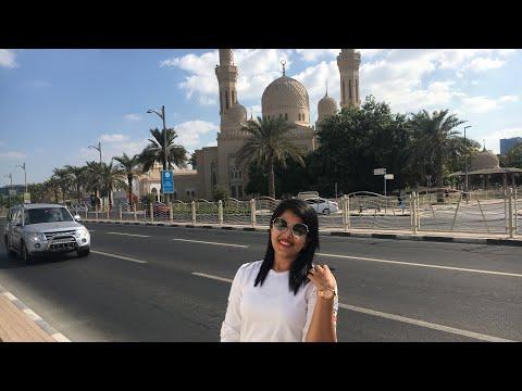 Dubai City Tour | Day4 | Jumeirah Beach Mosque | Palm Atlantic