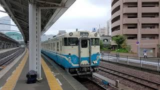 高徳線キハ40系 + キハ47系 高松回送発車