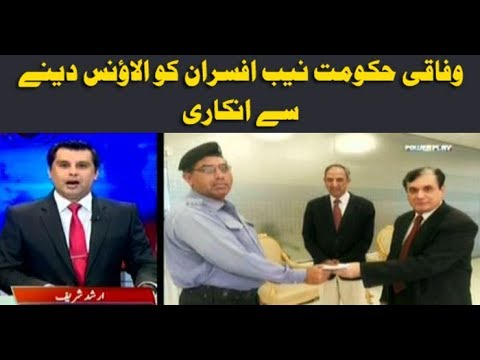 Power Play - 7th May 2018 - Ary News